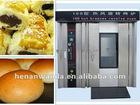 2012 hot seller commercial bread oven