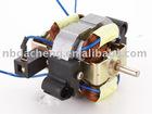 hand dryer motor