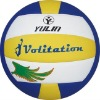Sporting high quality microfiber Volleyball with best hand feel