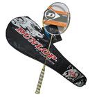 Badminton racket(HD-B POWER 55)