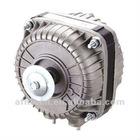 Refrigeration fan motor