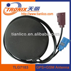 (TRONIX Factory)GPS patch car antenna TLG7183