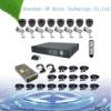 16CH Security Camera Kits