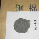 steel wool fiber