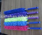 Chenille dust brush