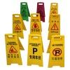 Plastic Wet Floor Caution Sign,wet floor signs