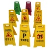 Plastic Wet Floor Caution Sign,wet floor signs