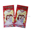 2013 newest red paper envelop for new year wedding