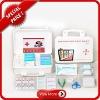CE FDA medium office first aid kits/home first aid kits/Travel first aid kits for outdoor