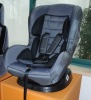 baby safety car seats