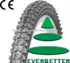 EBT26*2.125 Bike Tyre