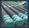 C S SCH40 seamless pipe