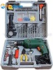 46pcs Power Tools Set