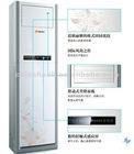 RETAILING: HAOLI floor type solar air conditioner 24000BTU