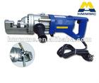 NRC20 hydraulic rebar cutter