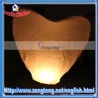 Fire Sky Chinese Lanterns Heart-shape
