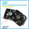 F8015 5V DC Cooler Fans ,Plastic Material ,Black