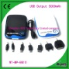 universal rechargeable mobile power pack 5v
