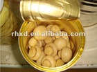 canned mushroom whole(new lowest price)