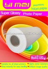 150g one side glossy photo paper