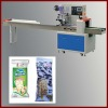 Commercial Popsicle wrapping Machine