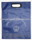 200D Nylon oxford fabric waterproof shopping bag