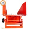 New design vibrating feeder CZG-0930