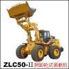 sell ZLC50-II wheel loader