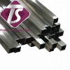 Manufacturer Stainless Steel Square Bar