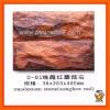 Sunglow red mushroom stone mosaic MM15