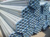 Supply Carbon Steel Q195 Galvanized Steel Pipe