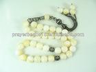 shell Muslim Islamic Prayer Beads