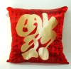 bamboo charcoal throw pillow