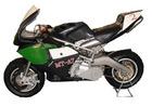 pocket bike(air-cooled)(generation four)