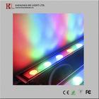 RGB 36W street lighting