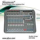 ES1204 Mixing console