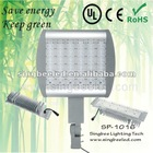 150W/200W LED Street Light SP-1016