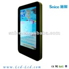 "15.6"" Ultra-thin lcd ad display (LED backlight)"