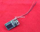 4D Electric Chip
