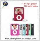 """8GB MP3 Player Slim 1.8"""" LCD E-Book FM 3th MP4 Player"""