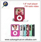 "8GB MP3 Player Slim 1.8"" LCD E-Book FM 3th MP4 Player"