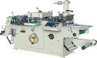 Self Adhesive Trademark Auto Die Cutting Machine