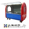 Fiberglass Hull for Snack Cart