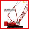 Crawler Crane CQUY1500