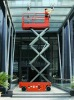 Mobile telescopic electric lift platform