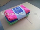 colorful microfiber pet clean towel
