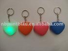 heart shaped keychain light