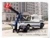 DFAC 153 Wrecker Truck
