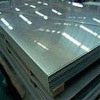 SUS306 high quality hot rolled stainless steel plate
