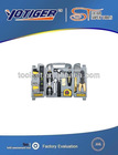 129pcs combination tool box set